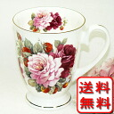 A bone china rose and wild strawberry mug cup