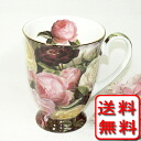 Bone China rose garden mug