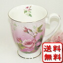 Bone China rose melody ♪ mug (Pink)