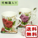 Six points of six points of crowded (^ - ^) bone china red & pink pair mug cup sets (entering vanity case with the spoon roller coaster)