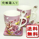 Crammed six-point (^-^) bone China pink rose mugs, set of 6 (spoon / coasters with 1394a)