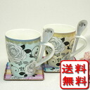 Chock full of 6 (^-^) bone China yellow & purple mugs, set of 6 (with spoon coaster box set)