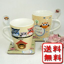 Six points of one six points of crowded (^ - ^) bone china owls kid family pair mug cup sets (entering vanity case with the spoon roller coaster)