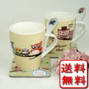 Chock full of 6 (^-^) bone China owls two child family mugs, set of 6 (with spoon coaster box set)