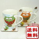 Chock full of 6 (^-^) bone China OWL green & Orange mugs, set of 6 (spoon / coasters with 1394a)