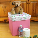 Modular stool (storage boxes) pink rose 30 × 30 x h33cm