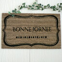 "Safeguard コイヤーマットボンジュルネ ""BONNEJORNEE"" (natural color) belonging to"