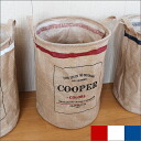 "Jute laundry box cylinder storage box ""COOPER"", ""red white blue] 30 × 30 × h40"