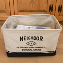 "News paper box ""NEIGHBOR"" (newspaper Stocker)"