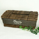 Smoked willow in cloth with tissue paper case 28 x 15 x h9.5