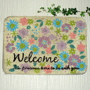 "Carp yeah mat ""Welcome"" flower field with the safeguard"