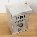 "30*28* storing box ""PAPER"" (newspaper stock storage) h40 with the jute news paper box cover"