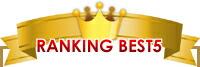 RANKING BEST5