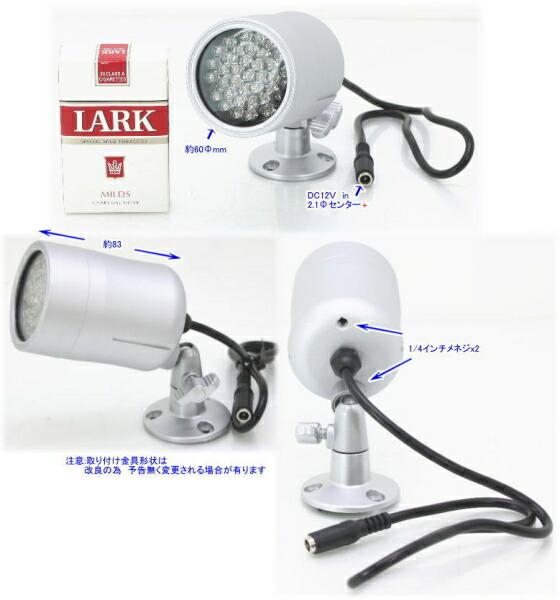 监视照相机/监控摄像头用屋外防雨仕様赤外线照射器