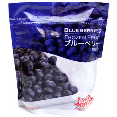 冷凍ブルーベリー500g