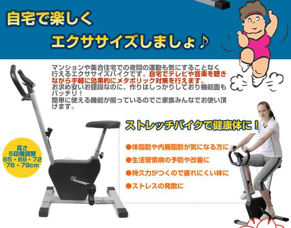 自転車の 運動 自転車 : 自転車こぎ運動器具 ...