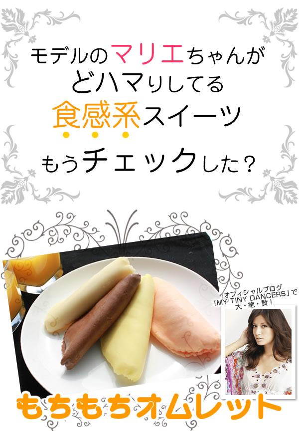スイーツ・洋菓子 | スイーツ・グルメ・ギフトの通 …
