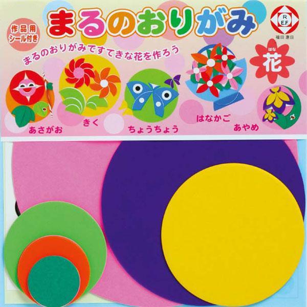 花 折り紙 桃の花 折り紙 : 009001 まるのおりがみ(花) 20冊 ...