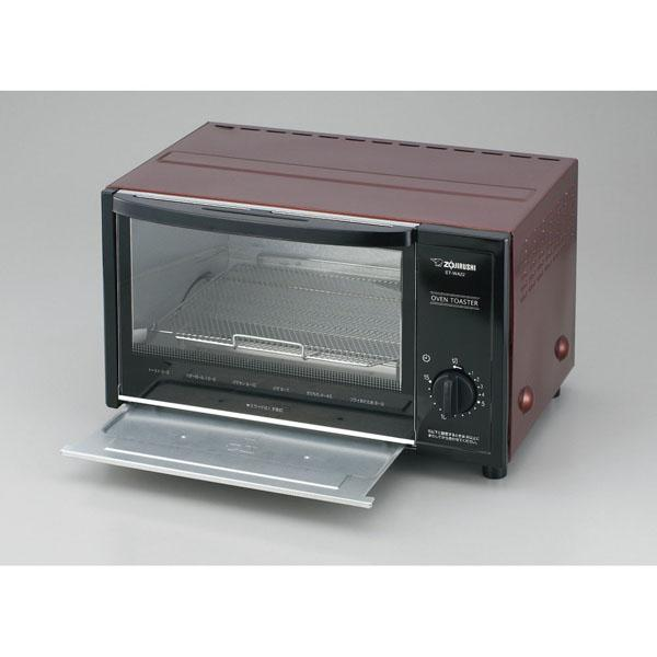 Japanese Countertop Oven : Oven Toaster: Japanese Toaster Oven