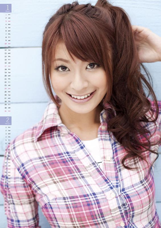 八田亜矢子の画像 p1_27