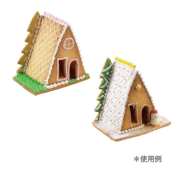 动画三角形房子