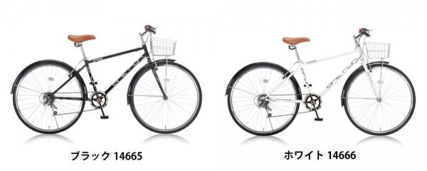 自転車の 子供 自転車 サドル 調整 : ARUNから王道シンプルなクロス ...