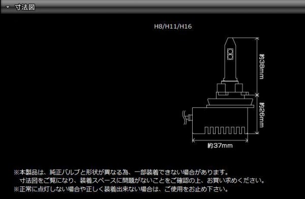 】PIAA フォグライト用LEDバルブ ...