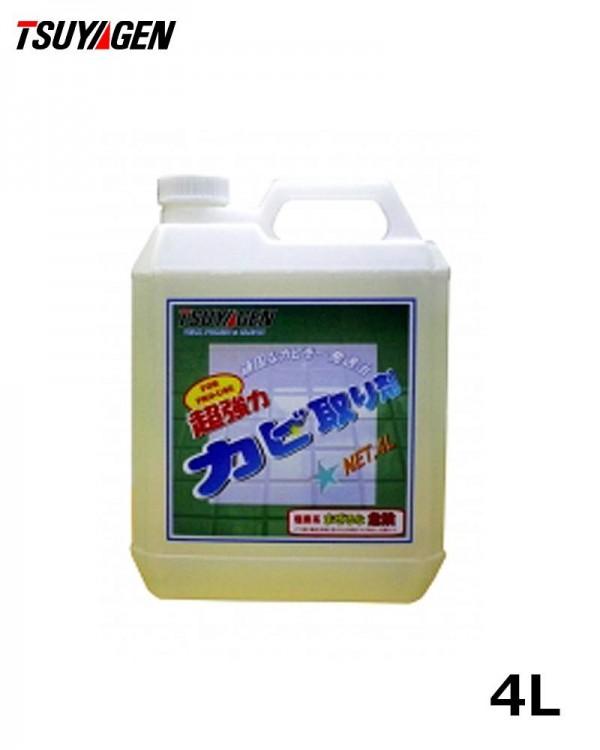 ... 風呂)用洗剤 液体洗剤