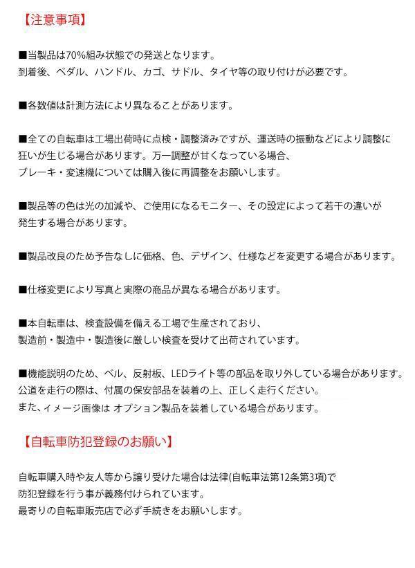 自転車の 香川 自転車メーカー : ゴールドの『輝き』を最大限に ...