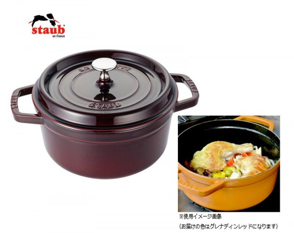 zojirushi nphbc10 rice cookers