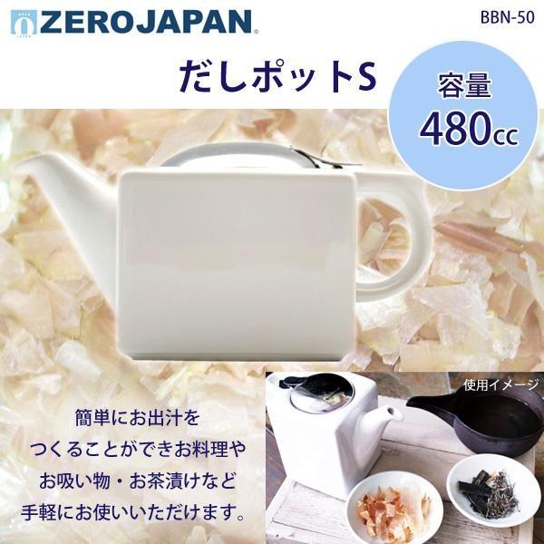 お茶用ポット 水 昆布 かつお節 に対する画像結果