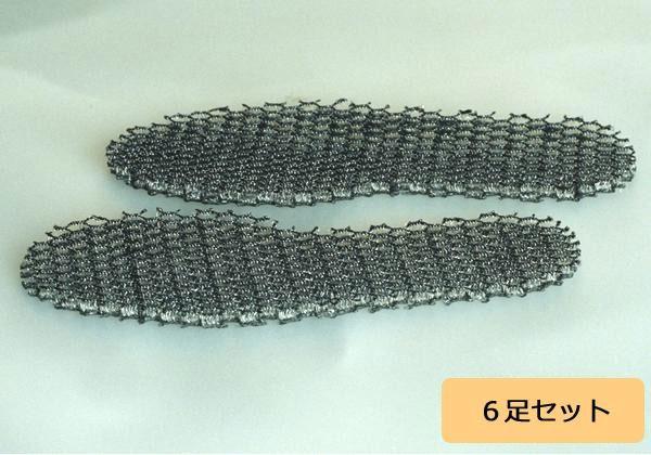 蜂窝蜜蜂组织身体结构鞋垫草坪步行 6 脚套 24.5 厘米航运出售!