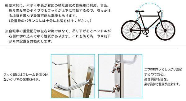 ... 室内自転車スタンド 1台用 1436