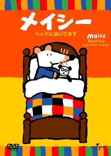 晚安图案可爱动画