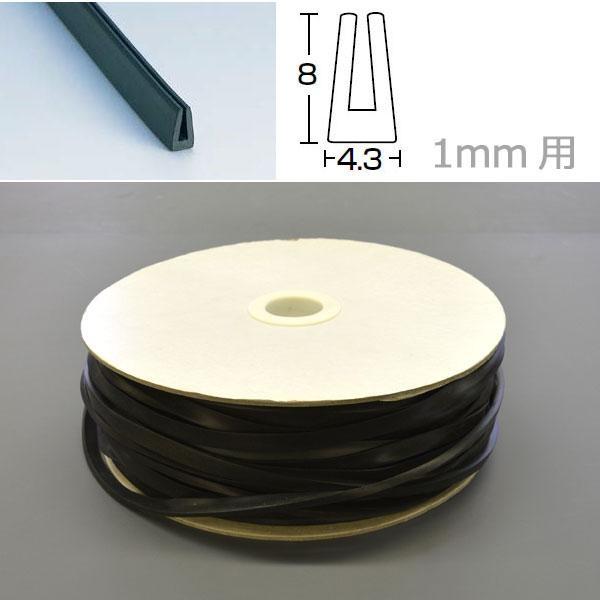 光 (HIKARI) 溝ゴムドラム巻 4.3×8mm 1mm用 KGV1-100W 100m(代引き不可)【送料無料】【ポイント10倍】【テレビで話題】