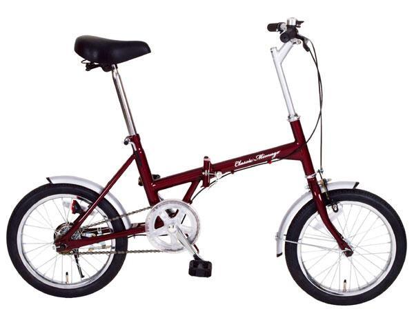 自転車の 自転車 登録 料金 : Non Compact Frame Bike Fit Calculator