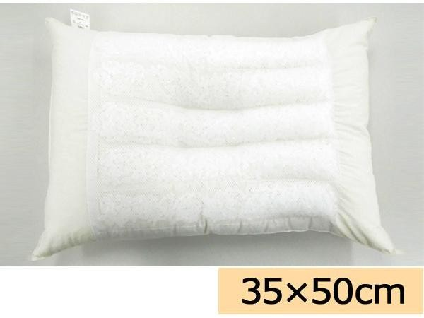 Fujix rakuten global market shinohara chemical pilox 39 s for Chaise 50 cm