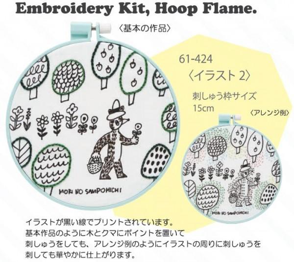 用三叶草刺绣织物帧工具包 (图 2) 61-424图片