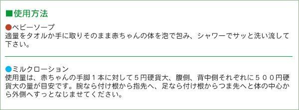 alcnet | 日本乐天市场: ■ 对分娩祝贺,婴儿礼物78