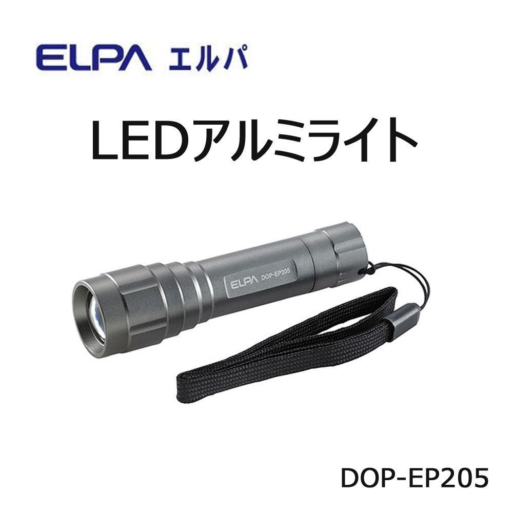 Kết quả hình ảnh cho DOP-EP205