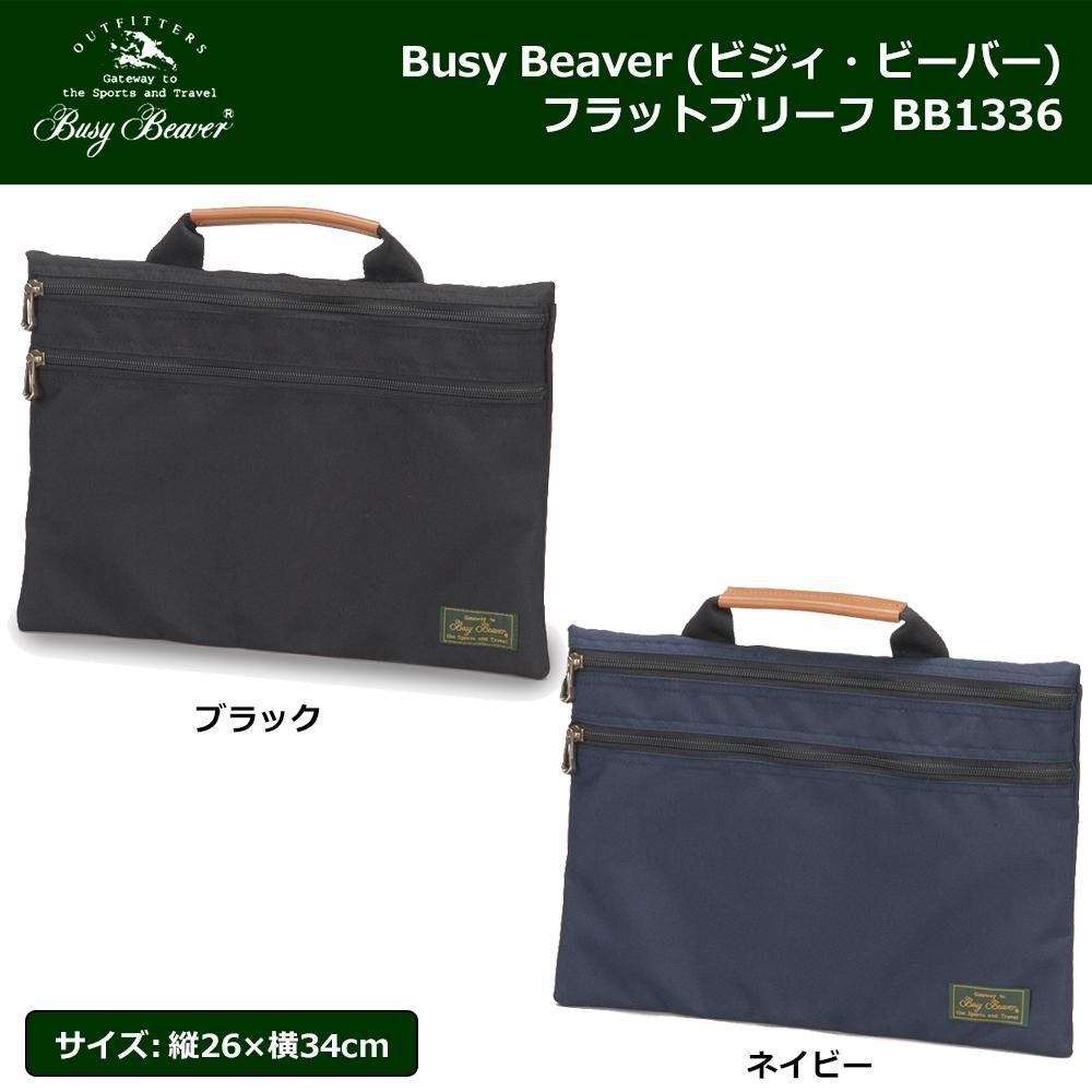 Busy beaver bb1336 for Busy beaver kitchen cabinets