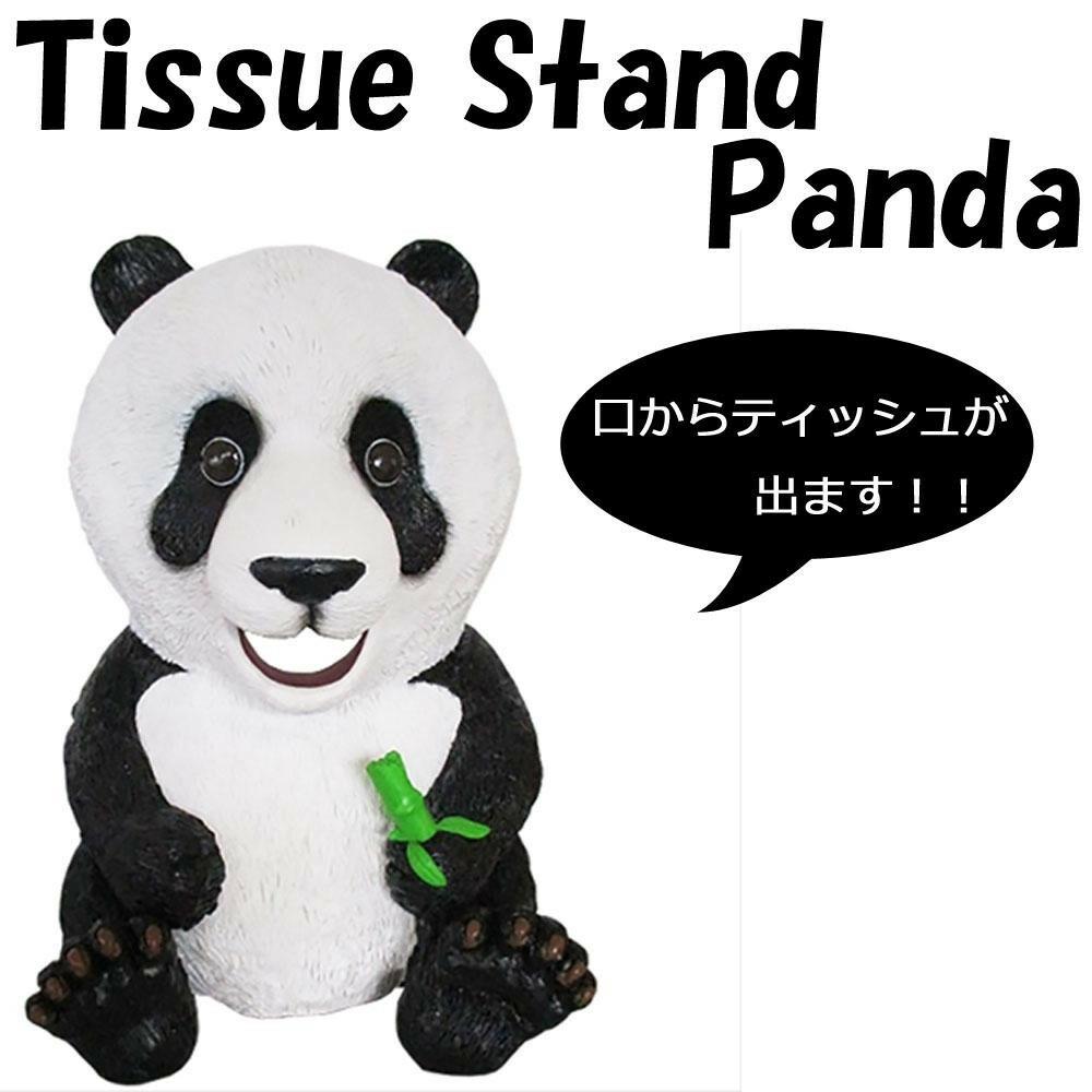 可爱的动物的手巾纸台灯.