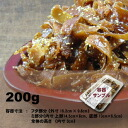 Is a cuttlefish; 200 g