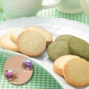 Kaga Hot cookies and Goro Island gold sweet potatoes