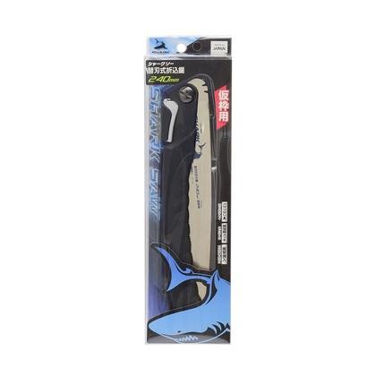 SHARK SAW(シャークソー) 替刃式折込鋸仮枠用あさりなし 240mm