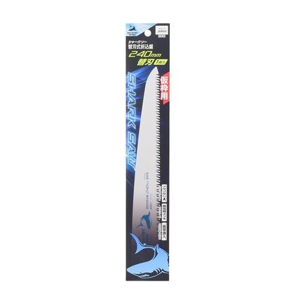 SHARK SAW(シャークソー) 替刃式折込鋸替刃仮枠あさりなし 240mm