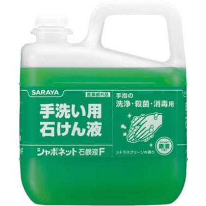 サラヤ シャボネット石鹸液F5KG 238.00410.00304.00MM 23244