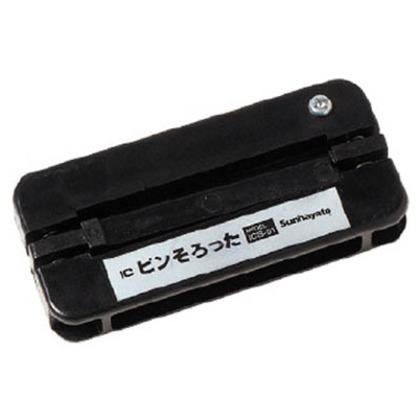 サンハヤト ワンタッチでDIP・ICのピンを矯正できるピンそろった ICS-01