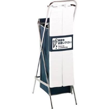 折りたたみ傘袋スタンド   UB-288-900-0