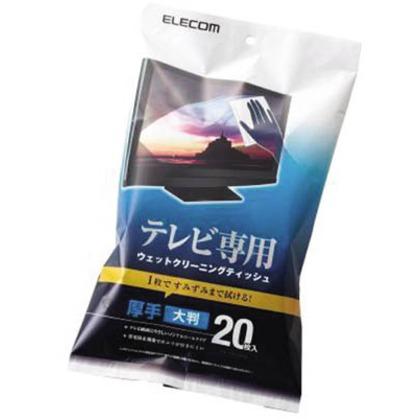 エレコム 薄型テレビクリーナー/ウェットティッシュ/Mサイズ/20枚入 AVD-TVWC20MN